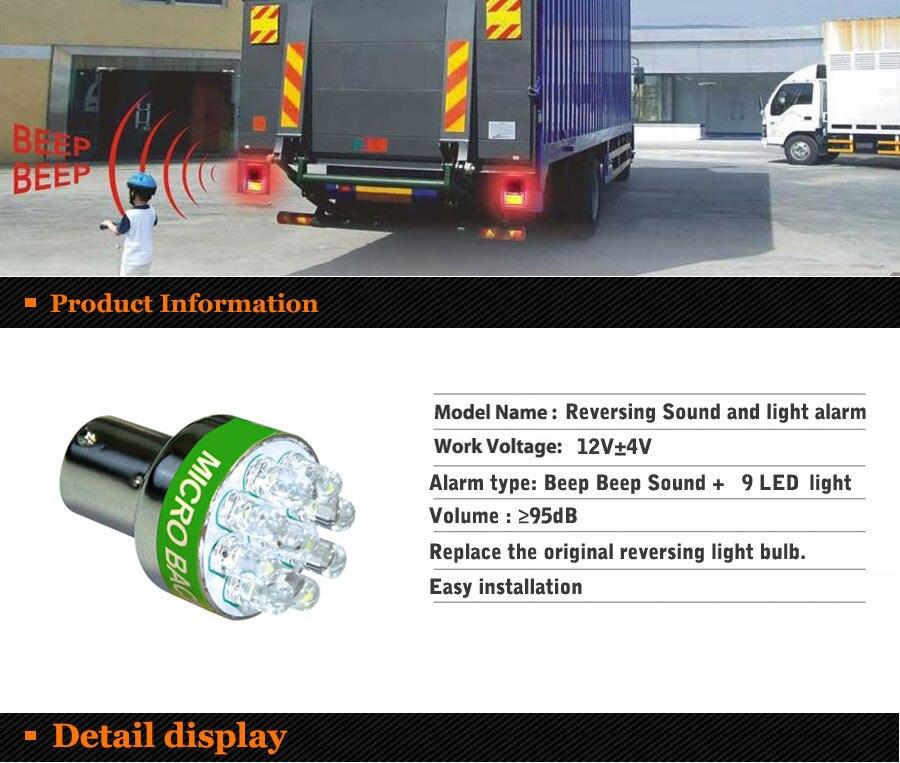 Звукосветильник сигнал, лампа заднего вида сигнализации, звуковой сигнал сигнальное устройство зуммер, звуковой сигнал BA15S P21W 1156 7506 3497 9LED