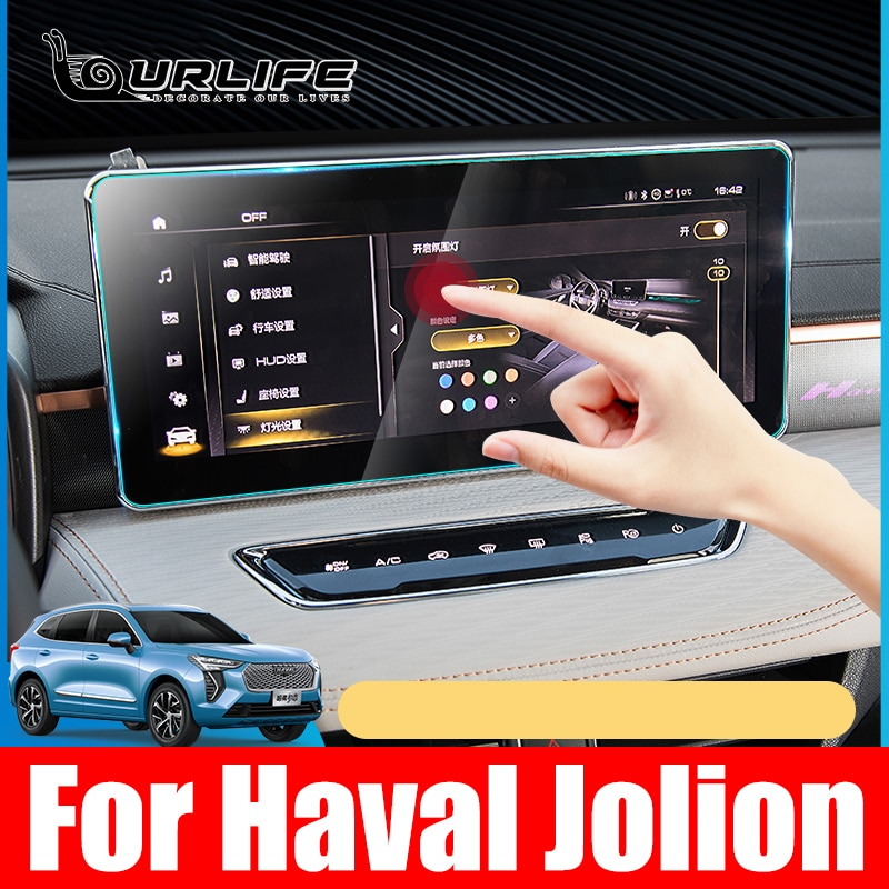 For Haval Jolion 2021 Dashboard  12.3 Inch Navigation Membrane Car GPS Display Tempered Glass Screen Protective Film Sticker diy protective 3 layer polyurethane membrane film for car auto lamp yellow 100 x 40cm