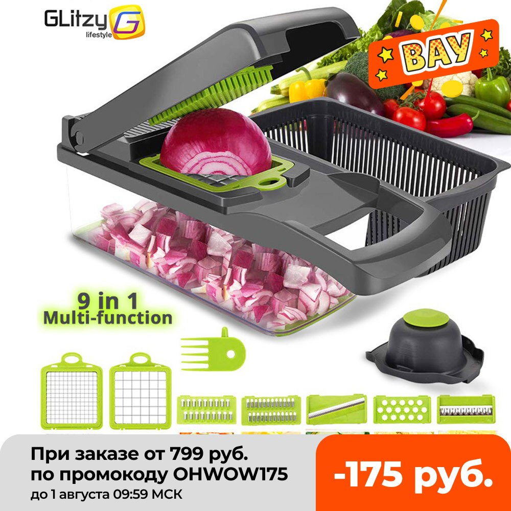 Vegetable Cutter 8 In 1 6 Dicing Blades Slicer Shredder Fruit Peeler Potato Cheese Drain Grater Chopper Kitchen Accessories Tool