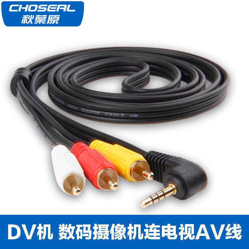 Q300 cámara Digital línea de señal 3,5 a tres Lotus un minuto tres Cable de Audio AV caja de red conectada a la TV