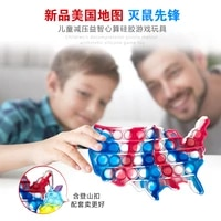 united states map bubble fingertip toys adult decompression toys anti stress soft anti stress gift jigsaw puzzle board game