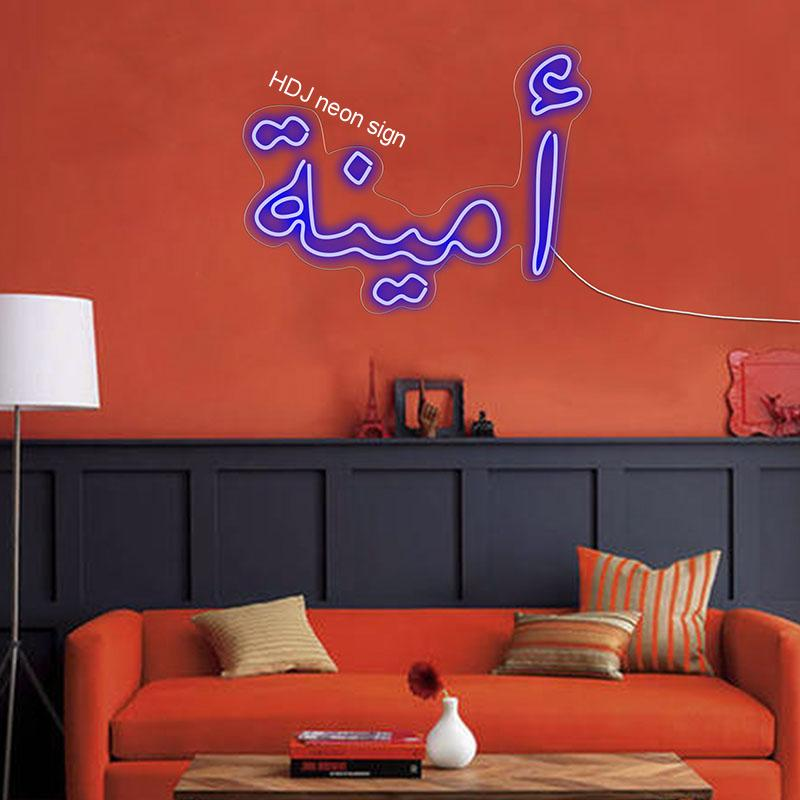 Customized Neon Signs in ArabicNeon Led Signage Family Birthday Party Valentine's Day Christmas Gift Bar Restaurant Decoration