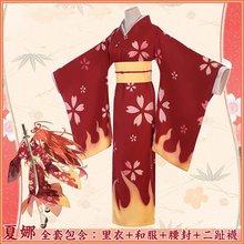 Anime Shakugan keine Shana Cosplay Shana Kostüm Rot Uniformen Cosplay Kimono Kostüm halloween kostüme