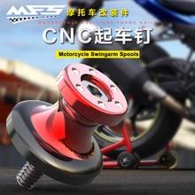 6/8mm universal motocicleta swingarm carretéis slider suporte parafuso parafusos para yamaha honda harley suzuki ktm kawasaki triumph aprilia