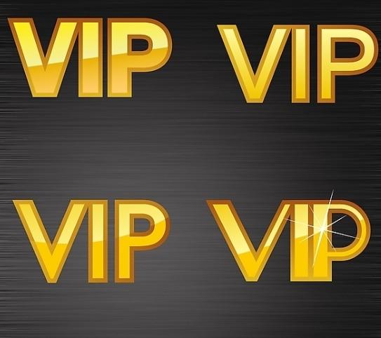 VIP لو الحنق