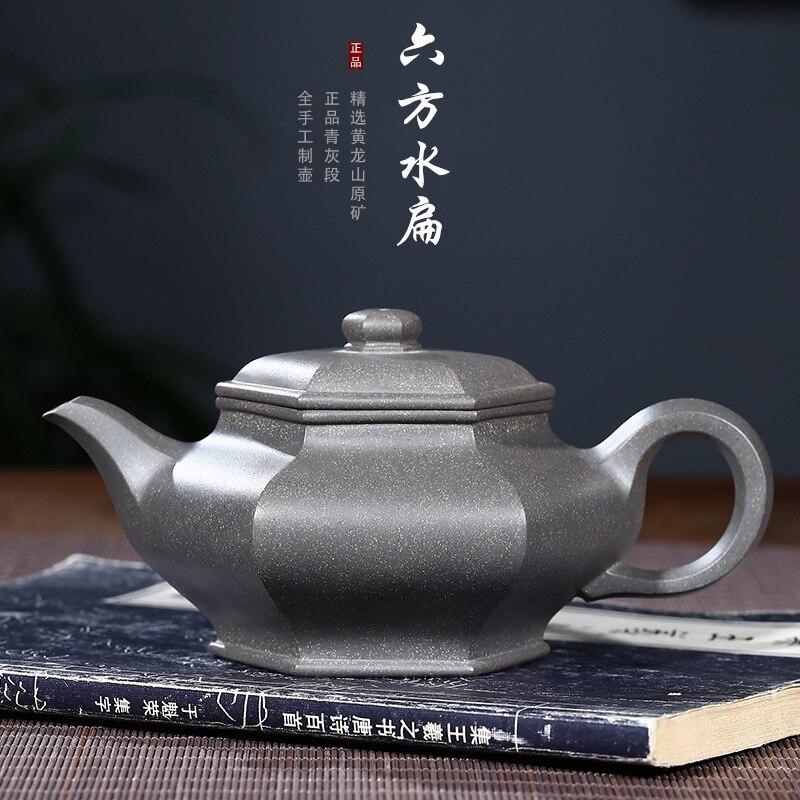 Yixing Purply arcilla tetera té chino kongfu macetas de mineral crudo de ceniza sección mud seis fiestas Virtual plana olla alrededor de 370ml