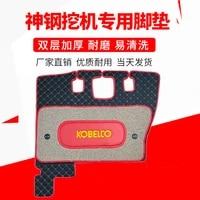 free shipping for digger cab floor mat for kobelco 8 super 8 10 black kobelco 60 8 super 8 excavator parts