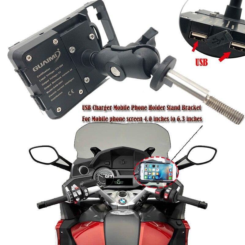 شاحن يو اس بي المحمول حامل هاتف GPS والملاحة قوس ل BMW K1600GT K1600GTL K1600 2012 2013 2014 2015 2016 2017 2018 2019