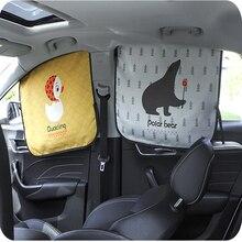 Cortina magnética para ventana de coche, parasol Universal de dibujos animados para ventana lateral, protección UV para niños y bebés
