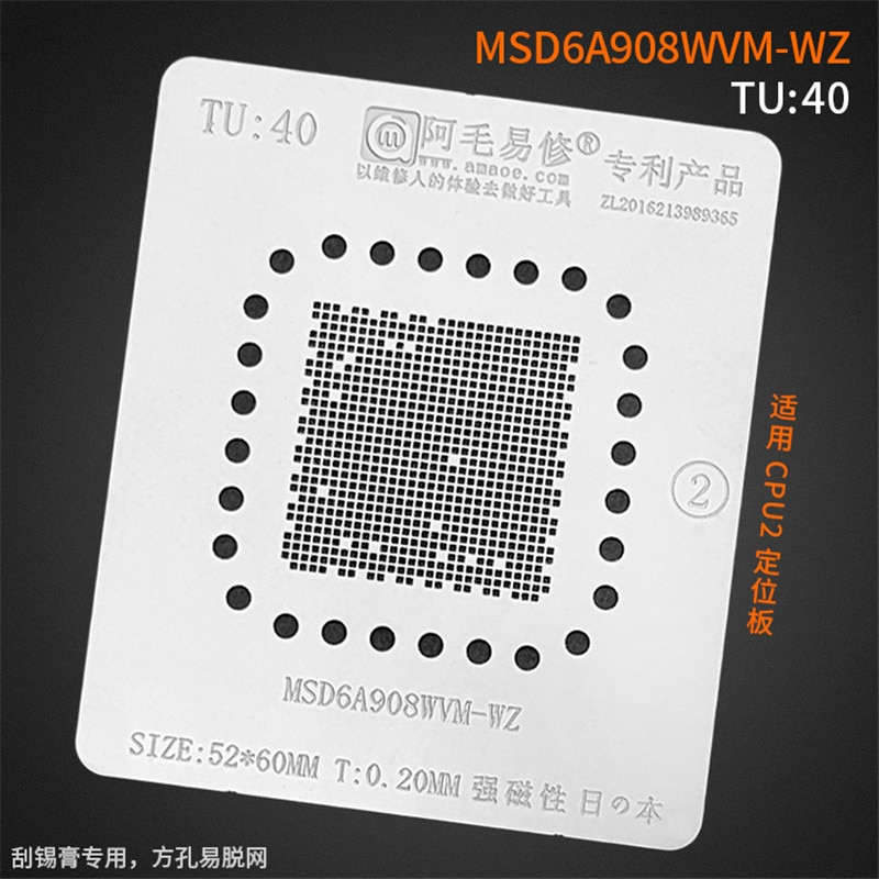 0.20MM Amaoe BGA Stencil MSD6A908WVM-WZ TU40 For LCD TV CPU Reball IC Pins  Square Hole Soldering Tin Plant Net Heat Template