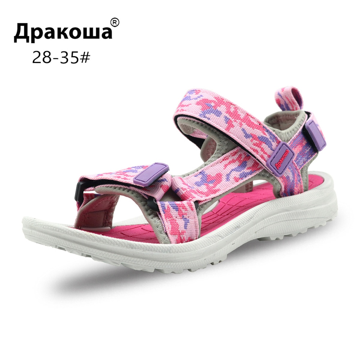 Sandalias de verano Apakowa, sandalias de Punta abierta Tacón de Cuña para niña, sandalias de secado rápido con gancho y bucle para niños pequeños, sandalias de playa para niños