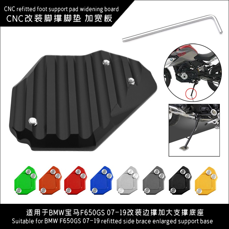 Soporte de aluminio CNC para motocicleta, extensión de caballete, soporte de placa de extensión para BMW F650GS 2009-2019