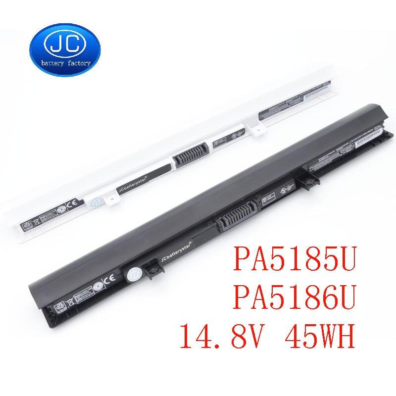 JCbatterystar PA5185U PA5185U-1BRS batería del ordenador portátil para Toshiba Satellite L50-B C55-B5200 C50-B-14D L55-B5267 C50-B-17K C55-A-1D5