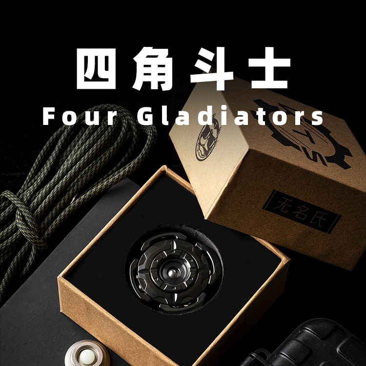 Four Gladiator Knight Fingertip Gyro Ring Gyro KTS Tooth Burst EDC Adult Pressure Relief Toy enlarge