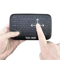H18 2.4GHz מיני אלחוטי מגע מקלדת אוויר עכבר למחשב מחשב נייד חכם אנדרואיד T V