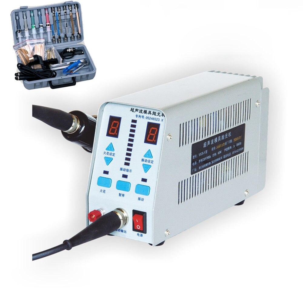 آلة تلميع القوالب بالموجات فوق الصوتية الاحترافية ، آلة تلميع متعددة الوظائف للمجوهرات ، اليشم ، الحرف اليدوية