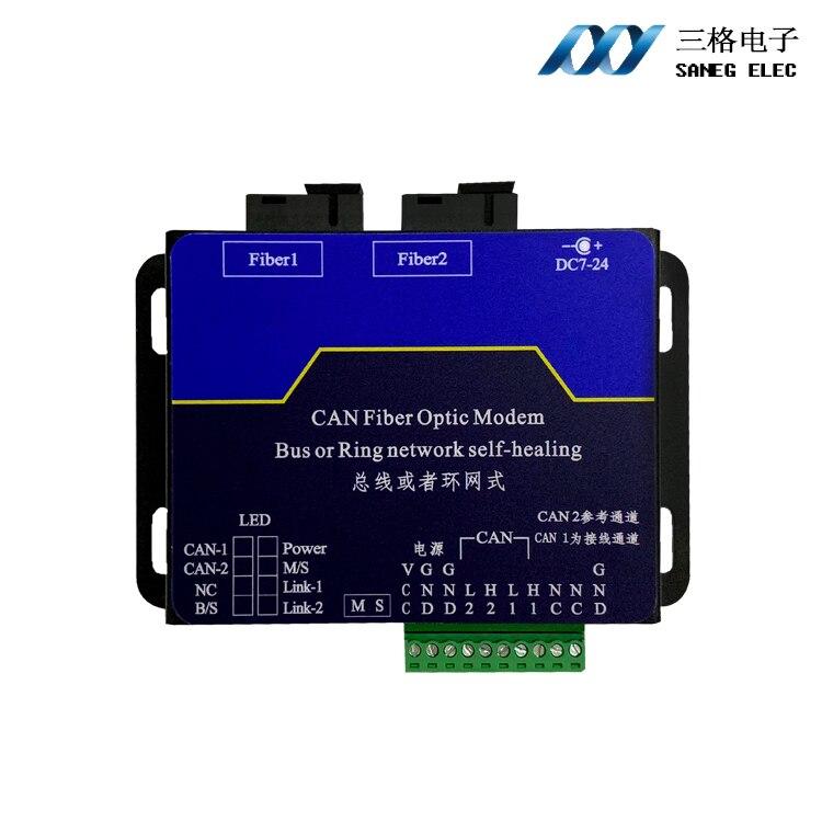 يمكن لتحويل الألياف البصرية حافلة/حلقة نوع الشبكة النار المضيف شبكة تمديد الاتصالات مكرر إشارة جهاز الإرسال والاستقبال