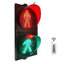 WIRELESS CONTROL 12inches 300mm LED Red Green Traffic Signal Lights 220V 12Vdc 24Vdc LED Traffic Signs
