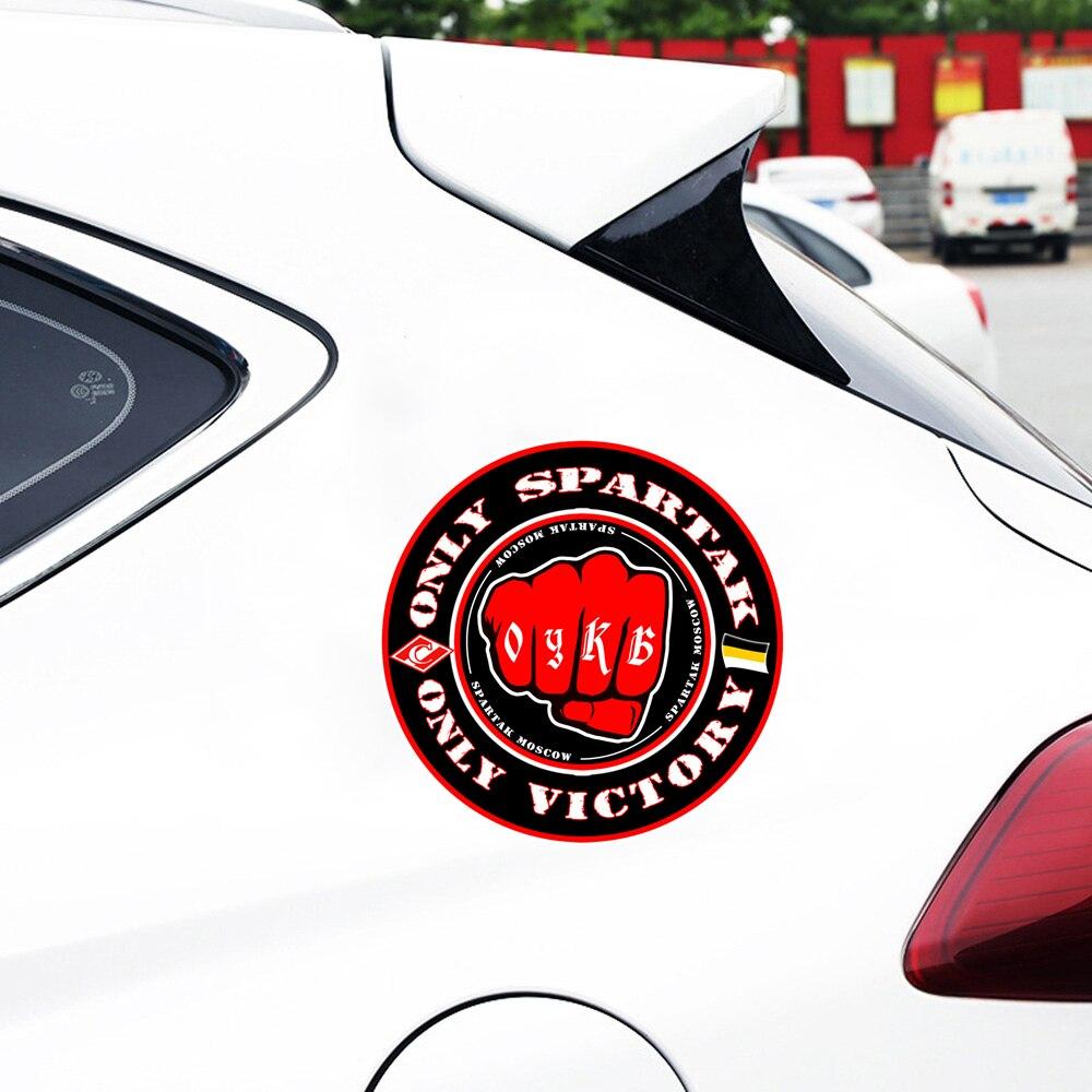 S4-0117# Печатный самоклеющийся наклейки на авто Фанатские Спартак водонепроницаемые наклейки на машину стикер этикеты наклейки стайлинга ав...