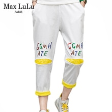 Max LuLu European Fashion 2021 Summer Female Holes Printing White Jeans Ladies Casual Contrast Color