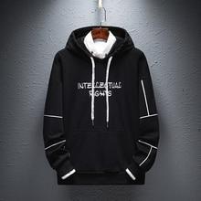 Sweatshirt Men Solid color Hip Hop Long Sleeve Pullover Hoodies 2020 Sweatshirt hoodies Men high quality
