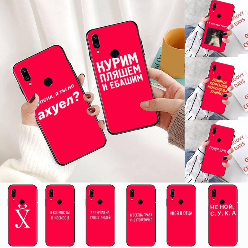 Мягкий чехол для телефона Xiaomi Redmi note 4 4X 8T 9 9s 10 K20 K30 cc9 9t pro lite max
