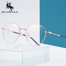 JIFANPAUL  Computer Glasses Spectacles Frame Blue Light Blocking Glasses Super Light Frame Eyeglasse