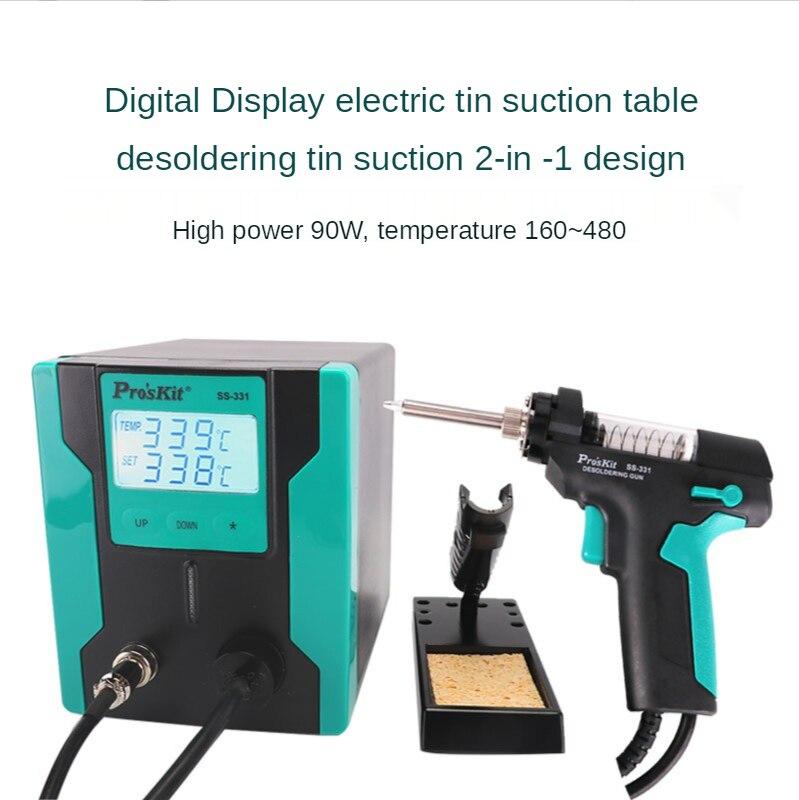 SS-331H ESD LCD Digital Electric Desoldering Pump BGA Desoldering Suction Vacuum Solder Sucker Gun Auto Sleep 110v/220v enlarge