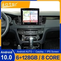 9 7 android 10 0 6128g for peugeot 508 2011 2018 tesla type car radio multimedia video player navigation gps carplay 4g lte