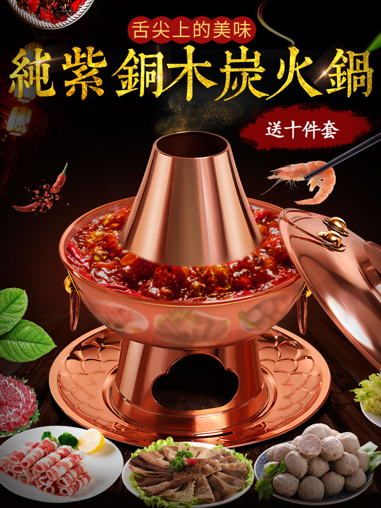 2021 قديم بكين إناء/ قدر فحم النحاس النقي المنزلية القديمة الطراز اثنين نكهة إناء/ قدر إضافي سميكة النحاس وعاء إناء/ قدر