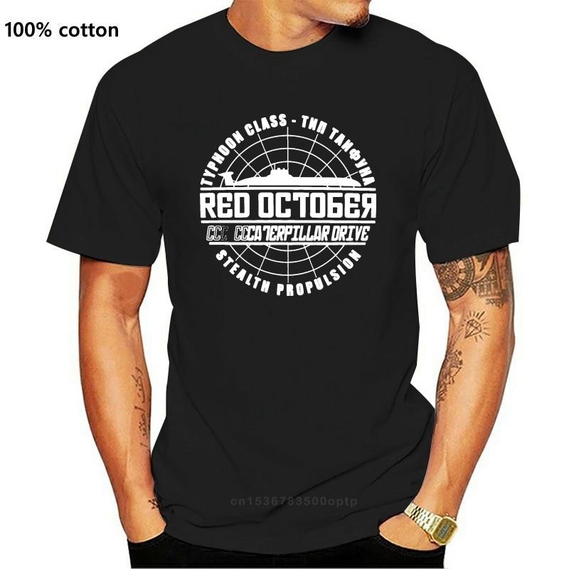 Camiseta Retro de temática de películas The Hunt For Red October para...