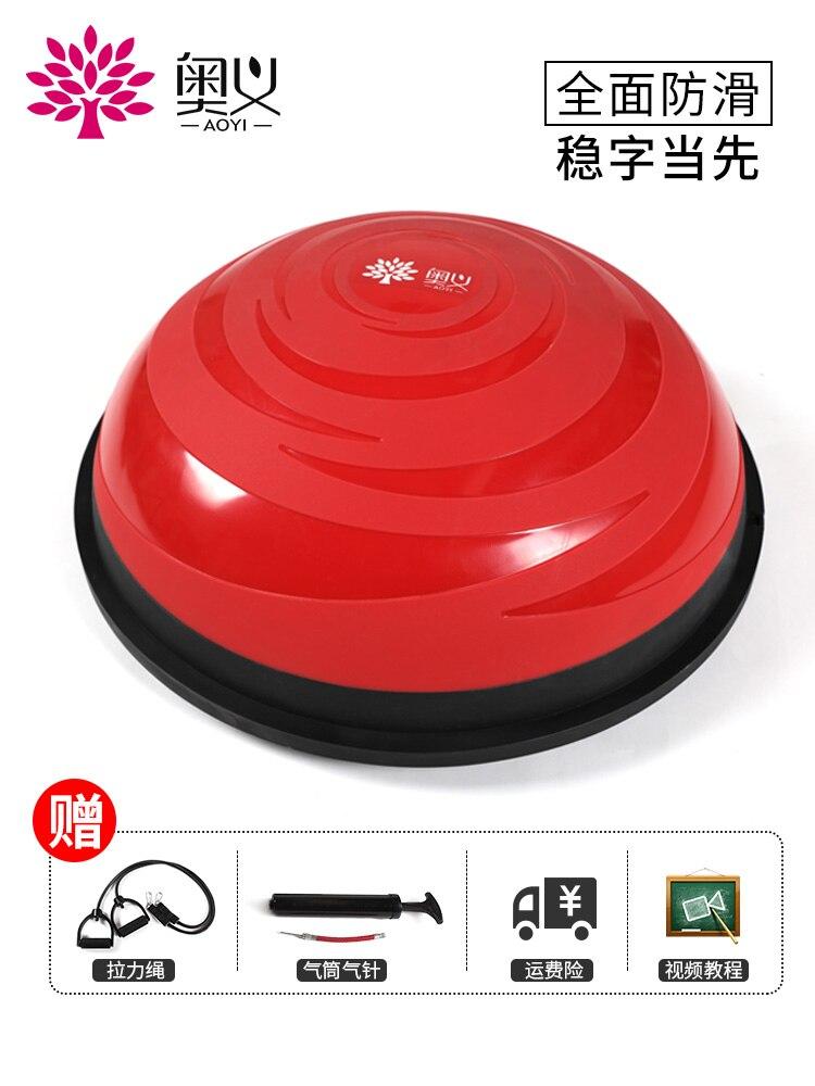 Wave Velocity Ball Semicircle Balance Ball Thickened Explosion-Proof Yoga Fitness Ball Yoga Equipment Pilates Foot Hemisphere