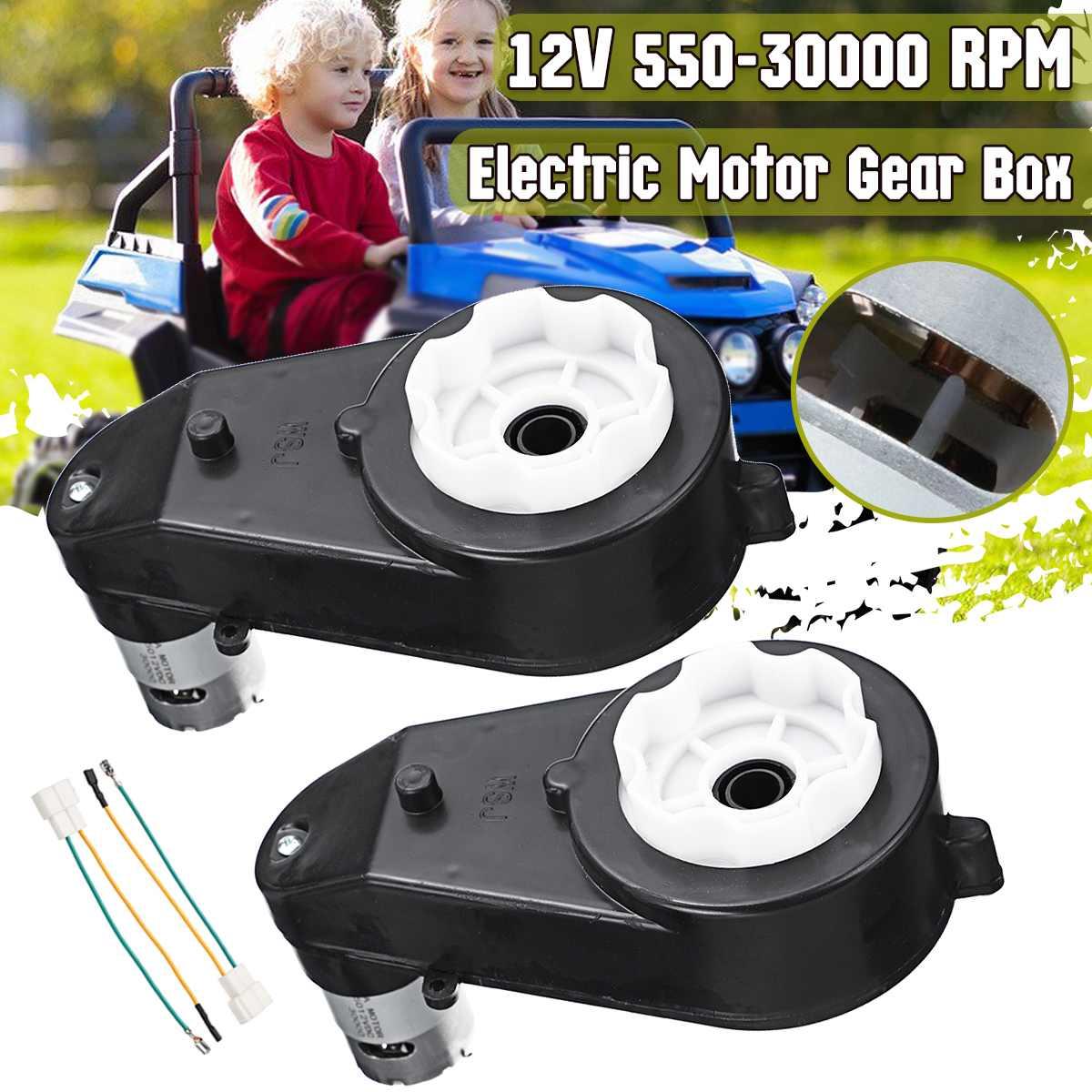 2 قطعة RS390/550 30000 دورة في الدقيقة 12000 دورة في الدقيقة 12 فولت علبة تروس موتور كهربائي للأطفال أطفال ركوب على ملحقات لعبة الدراجة سيارة استبدال