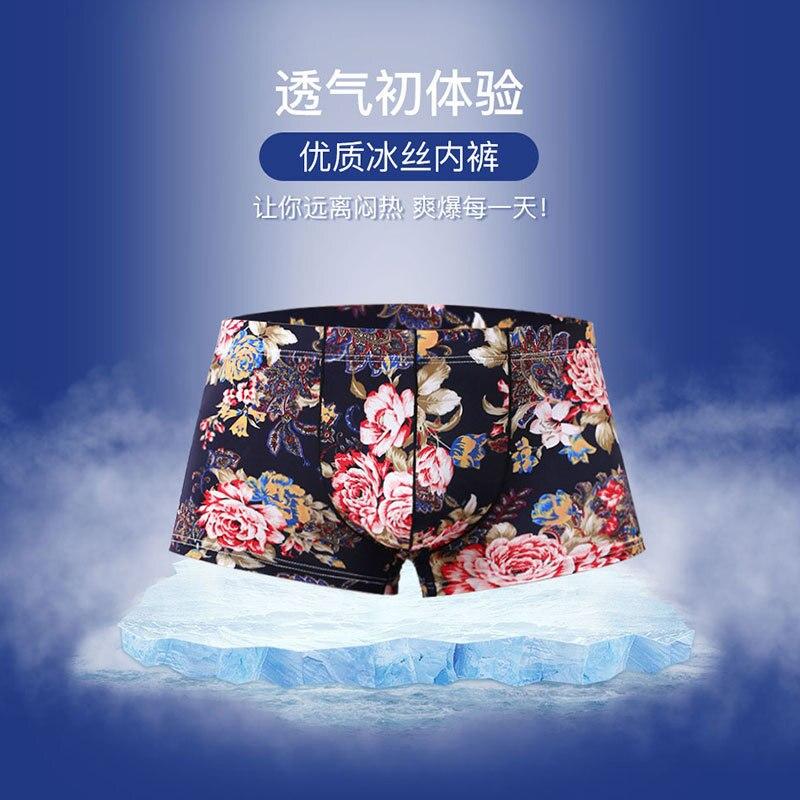Удобные мужские трусы с принтом боксеры из ледяного шелка шорты Мужское нижнее белье сексуальные дышащие боксеры мужские брюки