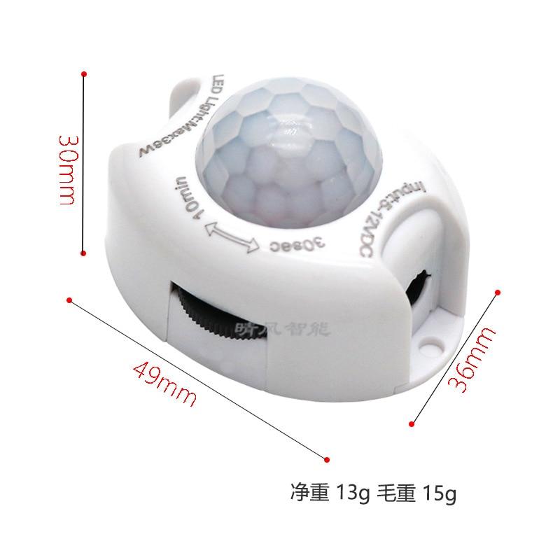 Human Body Infrared PIR Motion Sensor Switch DC5V-12V 3A Timer Automatic Switch For LED Strip Light