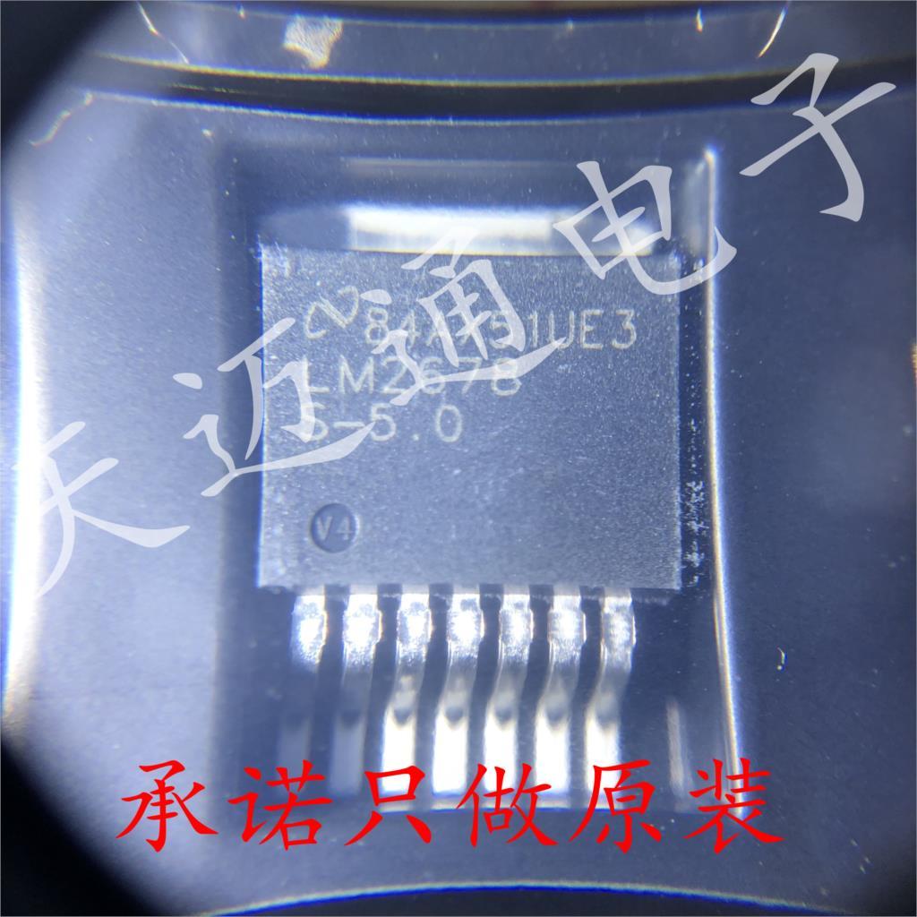 Frete grátis LM2678S-ADJ lm2678 TO263-5 ti bom 10 peças