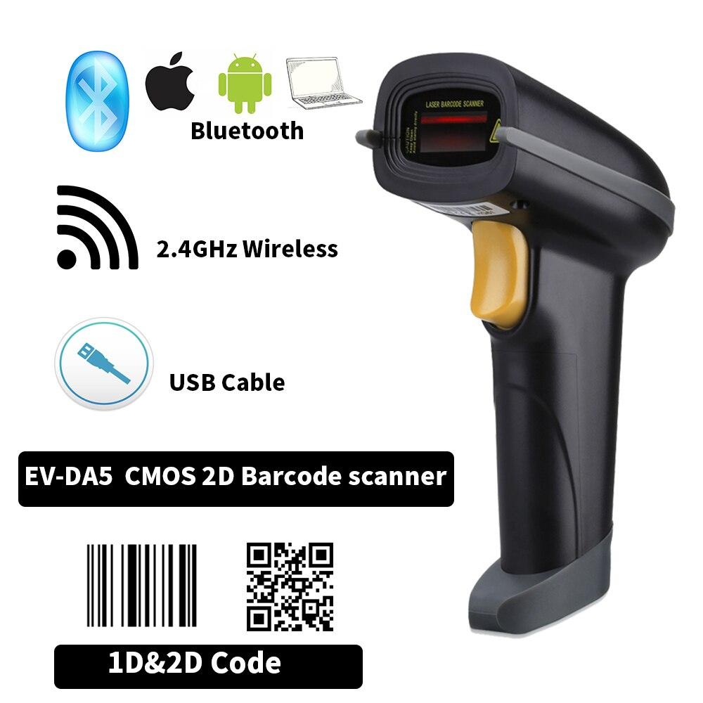 سلك لاسلكي الباركود الماسح الضوئي RS232 بلوتوث USB قارئ شفرة التّعرّف 1D 2D الباركود الماسح الضوئي QR كود الماسحات الضوئية الباركود