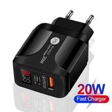 Быстрое зарядное устройство PD 20 Вт QC3.0 Кабель с разъемом USB типа C для быстрой зарядки адаптер питания для iPhone 12 11 8 Plus, Samsung, Xiaomi, Huawei, телефон за...