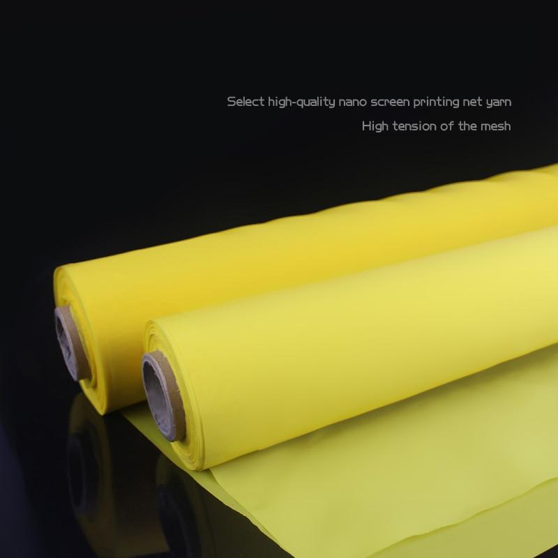 5 متر طول الأصفر طباعة الشاشة الحريرية 300 متر/120T عدد العرض 165 سنتيمتر (63
