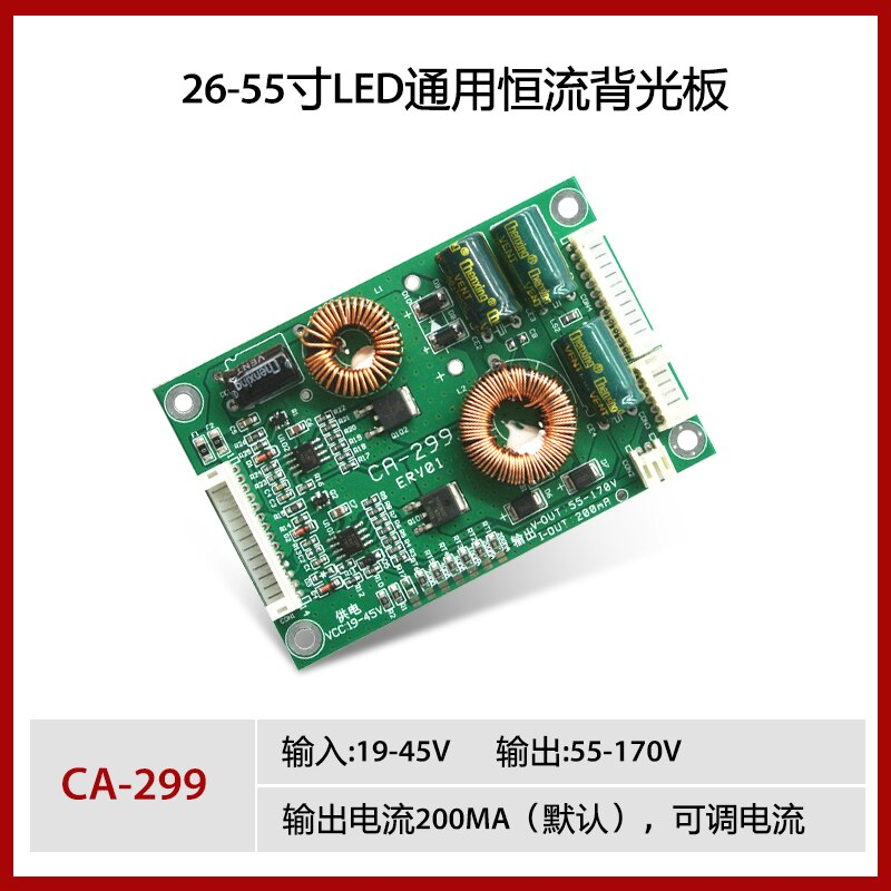 Ca-299 universal 26-55 Polegada led tv placa de alta pressão placa de elevação de alta pressão placa de luz de fundo de tv lcd