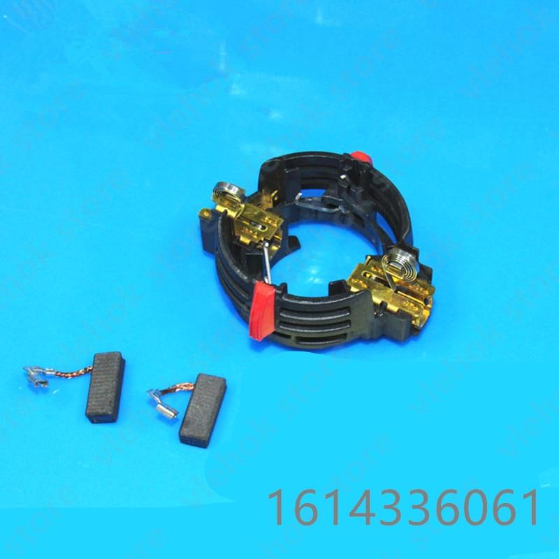 Placa da escova para BOSCH HD21-2 GBH2-23REA GBH2-25 GBH2-26D/DF HD19-2L 11250VSRD GBH2-24D GBH2-26 GBH2-26F 1614336061