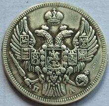 Pièces de monnaie russes 20 kopecs Nikolai I 1849