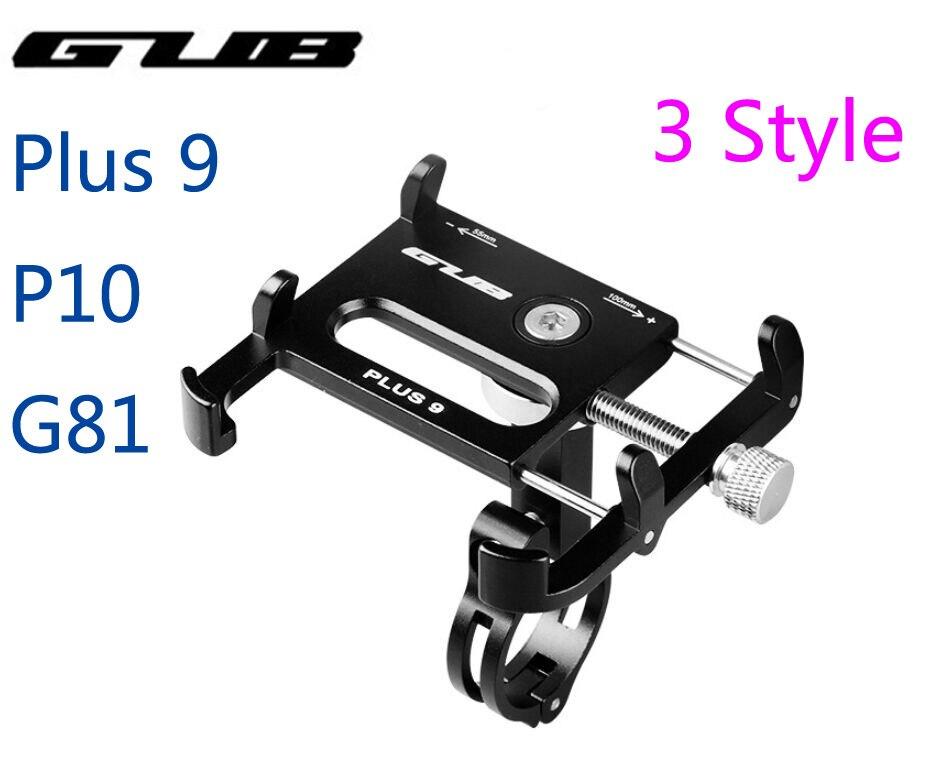 Soporte para teléfono GUB Plus 9/P10/G81 para bicicleta MTB bicicleta de carretera bicicleta montaje motocicleta bicicleta eléctrica manillar iPhone 25,4/31,8