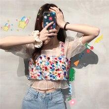Mesh Puff Short Sleeve Shirt Women's Design Sense Niche Short Summer Very Fairy Blouse Floral Two-Pi