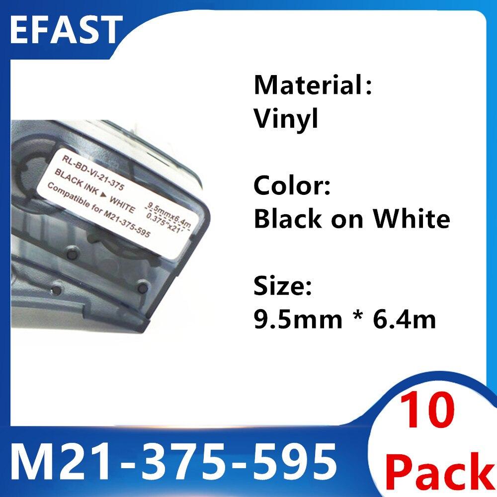 10 حزمة bmp21 M21 375 595 الفينيل التسمية الشريط الأسود على الأبيض التسمية متوافقة ل BMP21 زائد طابعة M21-375-595 9.5 مللي متر * 6.4 متر