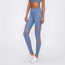 Tissu nu-sensation Fitness Sport collants femmes respirant Patchwork maille Yoga pantalon en cours dexécution Leggings de gymnastique taille haute pousser la hanche
