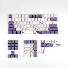 Lila Datang Keycap PBT Sublimation Tastenkappen OEM Profil Mechanische Tastatur Key-kappe 108 Plus Zusätzliche Persönlichkeit Hua Dan