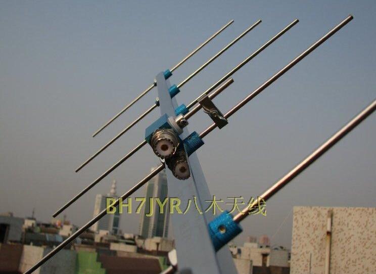 HAM-هوائي yagi 435M ، 5 عناصر ، 433 ميجا هرتز ، 440 ميجا هرتز ، UHF ، محطة قاعدة مكرر هواة yagi