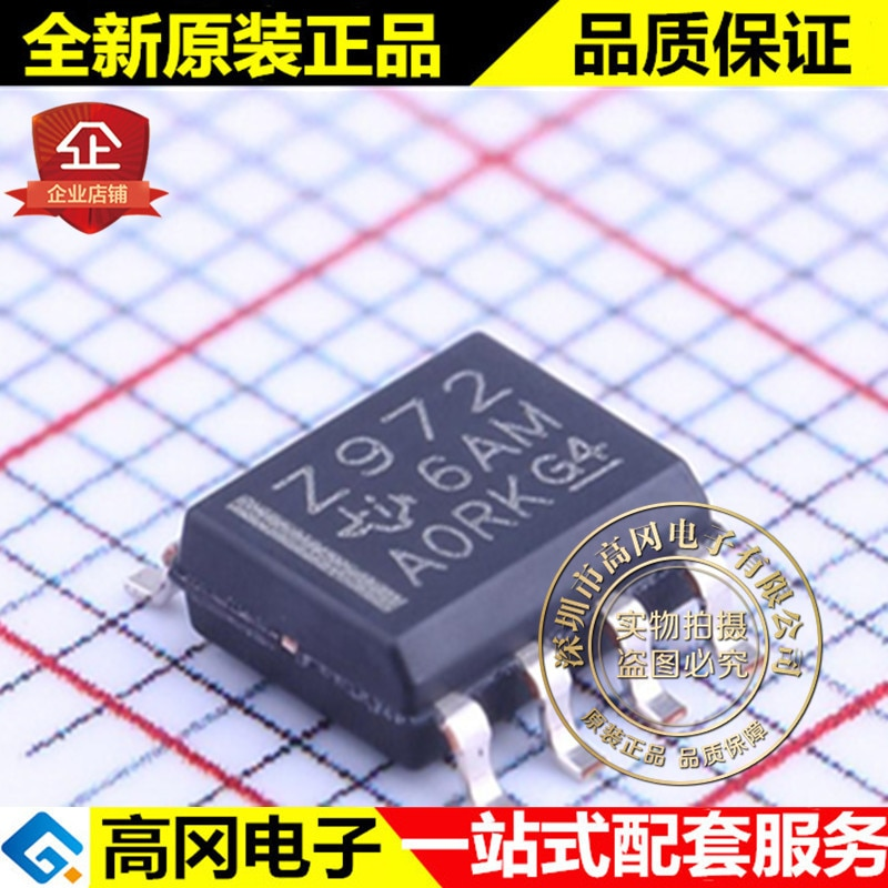 TL972IDR SOP-8 Z972 TL972 TI