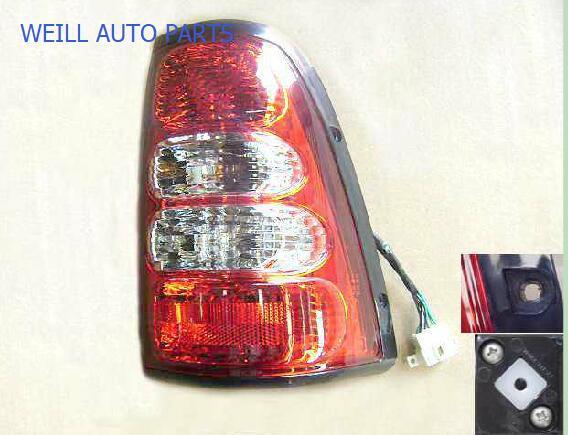 Car Light Assembly